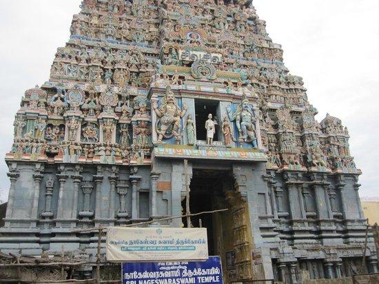 Nageshwara Temple