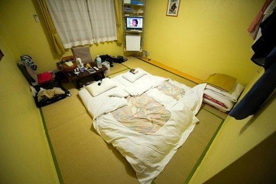 Kyoto White Hotel : Cozy