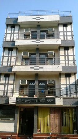 Shree Guru Kripa Atithi Bhavan Hotel