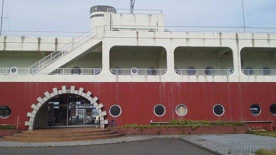 Sakai Port Public Marina