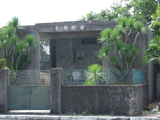A Tour Of Philippines Chinese Cemetery