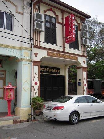 Hotel Hong: Hotel