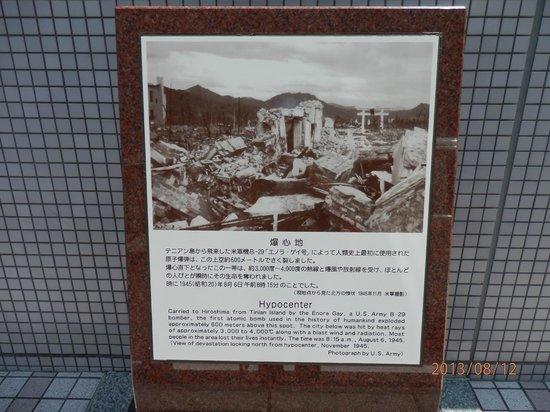 Hypocenter (Ground zero) plaque