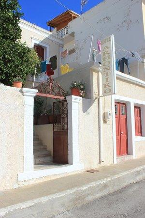 Photo of Hotel Archontikon Siteia