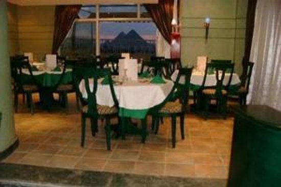 Gawharet Al Ahram Hotel: Panorama restaurant