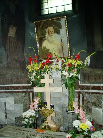 Saint Nikolas Russian Church (Tsurkva Sveta Nikolai): СВ.Серафим