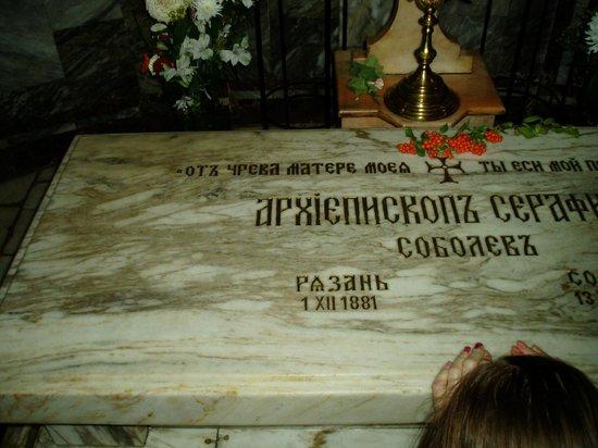 Saint Nikolas Russian Church (Tsurkva Sveta Nikolai): мощи Св.Серафима(Соболева)