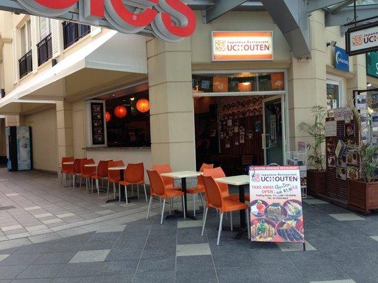 Uchouten Japanese Restaurant: 有頂天です