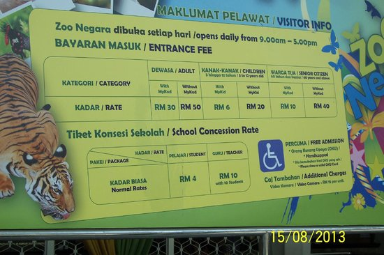 Zoo Negara: Entrance fees