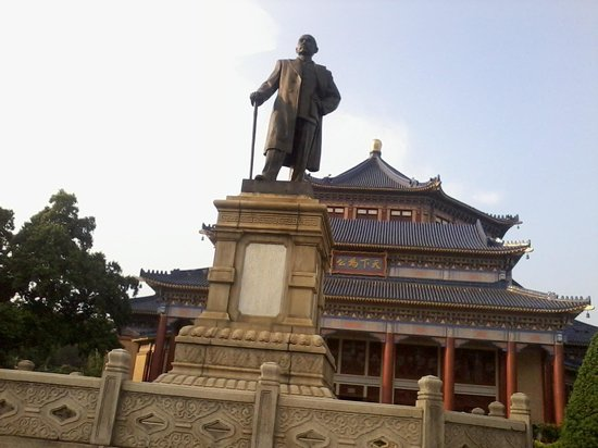 Bronze Statue of Sun Yat-sen : memorial