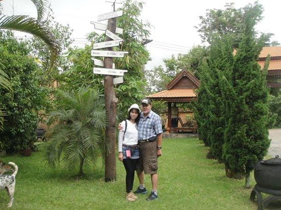 Viang Yonok Hotel, Restaurant, Sports Club: สนามหญ้าที่โรงแรม