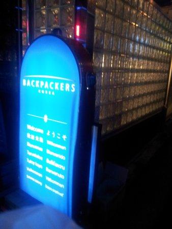 Backpackers Korea Sinchon: Main Enter