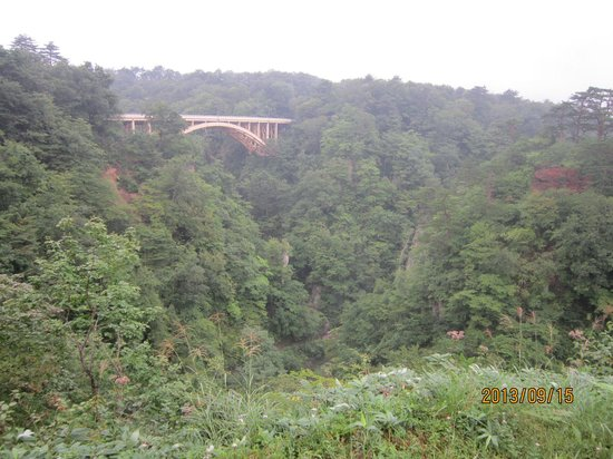 Naruko Valley