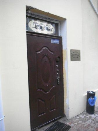 Hotel Deribas : Front door