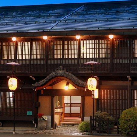 Ryokan Kaminaka