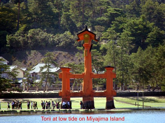 Miyajima Torii from JR Ferry - Picture of Hatsukaichi, Hiroshima Prefecture -...