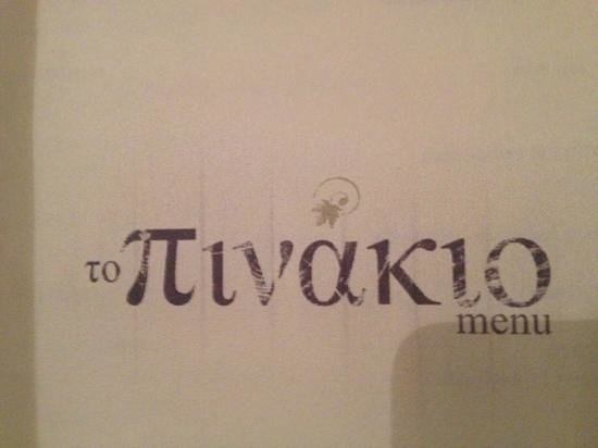 """To Pinakio: restaurant sign is in Greek - look out for """"sign of Pi"""""""