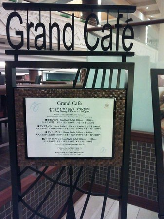 Grand Cafe: 13.03.01【グランカフェ】入口の看板