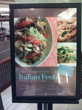 Grand Cafe: 13.03.01【グランカフェ】イタリアンフェアの広告