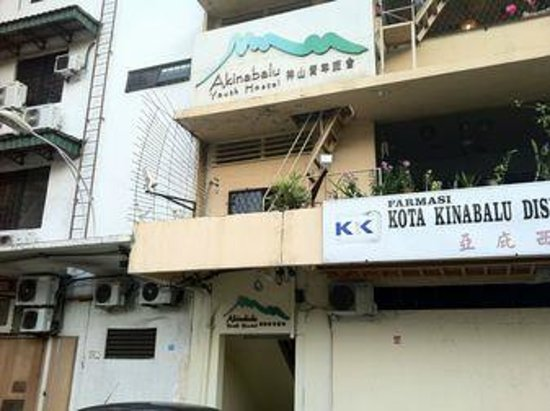 Akinabalu Youth Hostel: 外観
