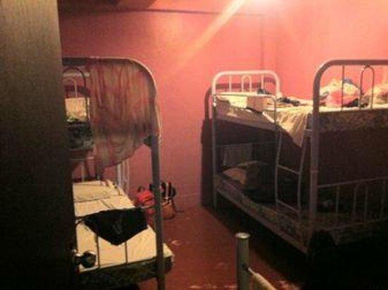 Akinabalu Youth Hostel: ドミトリー