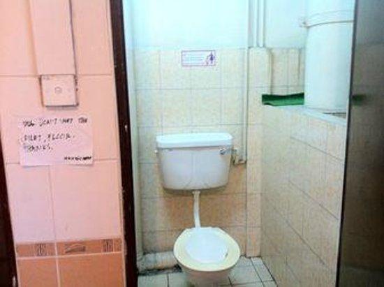 Akinabalu Youth Hostel: トイレ