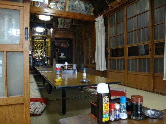 Kirinoya Ryokan: Dining room
