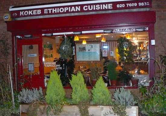 Kokeb Ethiopian Restaurant : Kokeb Restaurant London