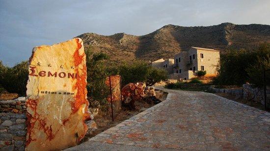 Xemoni Hotel & Spa: Η εισοδος στον χωρο