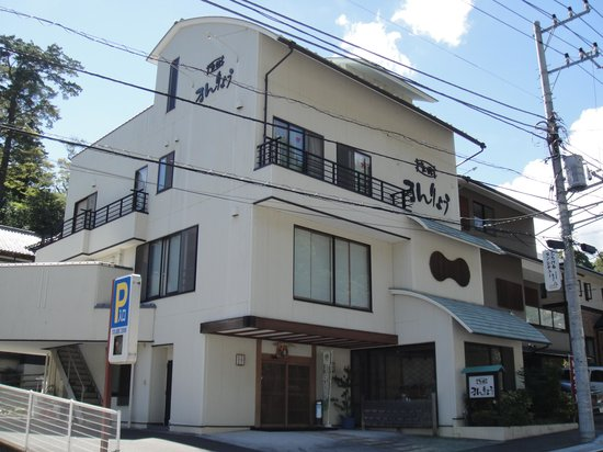 Ryokan Manryo: 宿外観