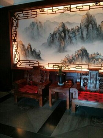 Yinfeng Hotel : Lobby