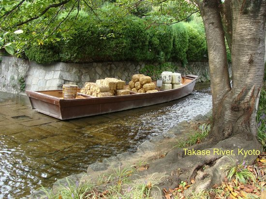 Kyoto - 京都市、高瀬川 一之船入 ...