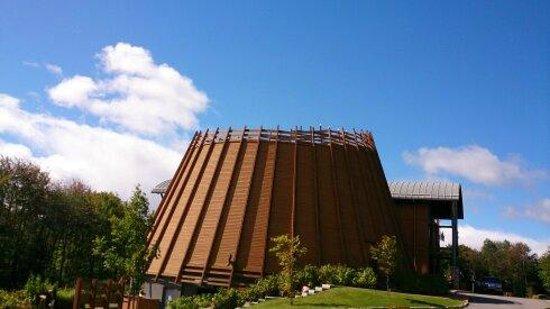 Hôtel-Musée Premières Nations : vue de  lhotel