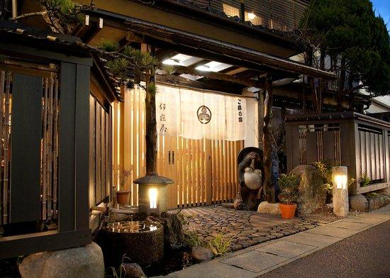 Itoya: 玄関写真(夜)