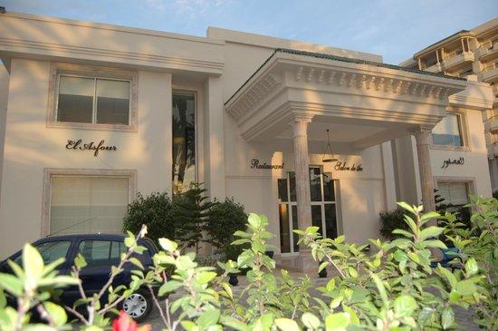 El Asfour : Façade du restaurant
