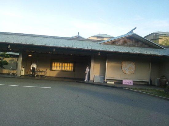 Hojoen: ホテル入口