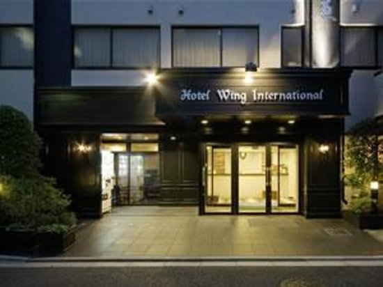 Hotel Wing International Korakuen: 外観