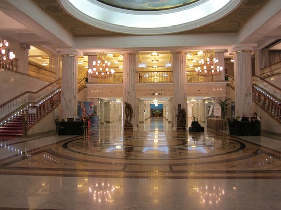 Radisson Royal Hotel Moscow: The foyer