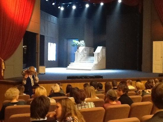 Perm Youth Theater: Youth theater stage