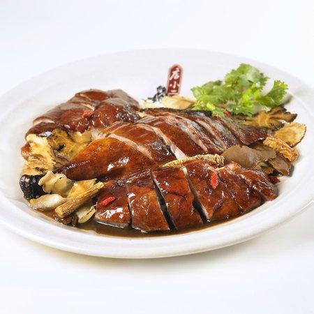 Dian Xiao Er: Signature Herbal Roast Duck