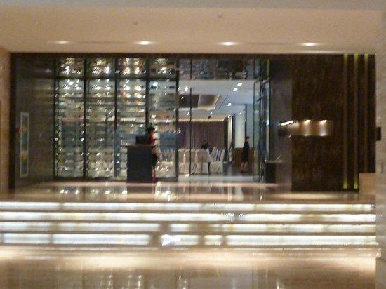 Xindao International Hotel: Dining entrance