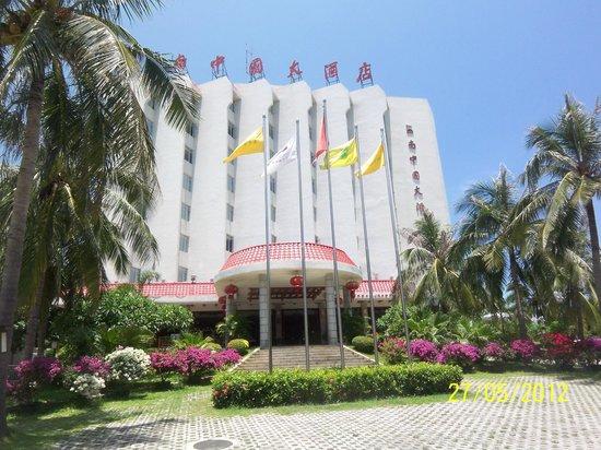 South China Hotel: Главный корпус.