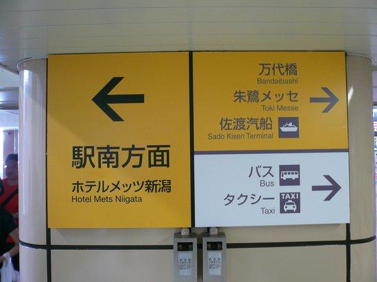 Hotel Mets Niigata: sigin