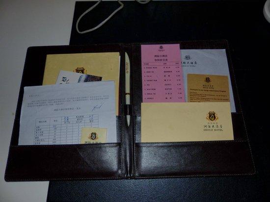 Zhouji Hotel: Room catalogue