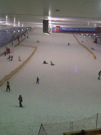 Snej.Com All Season Ski Complex