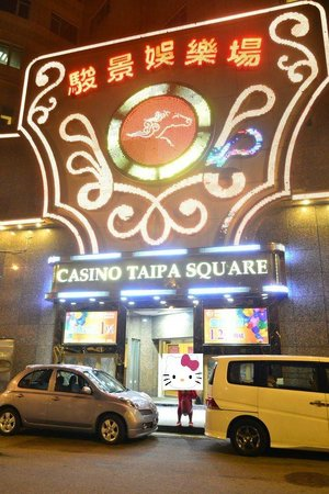 Hotel Taipa Square : Casino Entrance