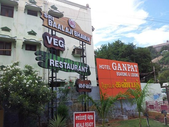 Hotel Ganpat: Main Gate Branding