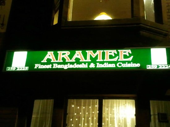 Aramee Bangladeshi & Indian Restaurant: Aramee