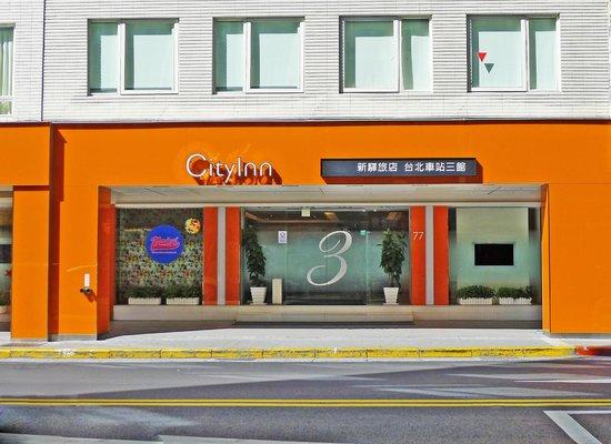 CityInn Hotel - Taipei Station Branch III