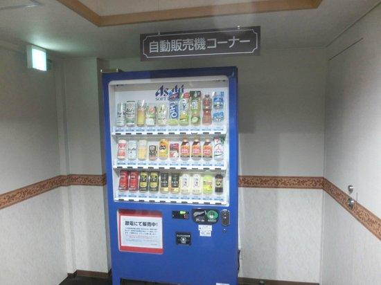 Hotel Alpha-One Akita : 自動販売機